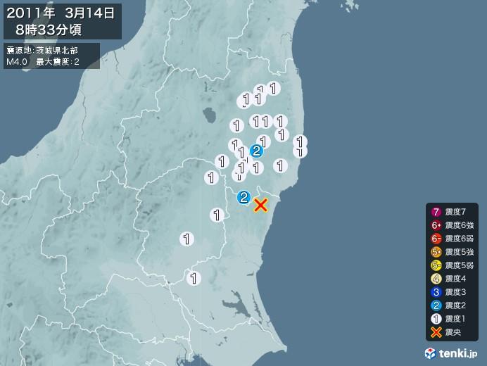 地震情報(2011年03月14日08時33分発生)