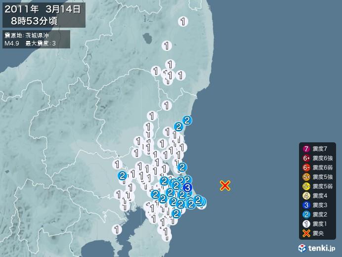 地震情報(2011年03月14日08時53分発生)