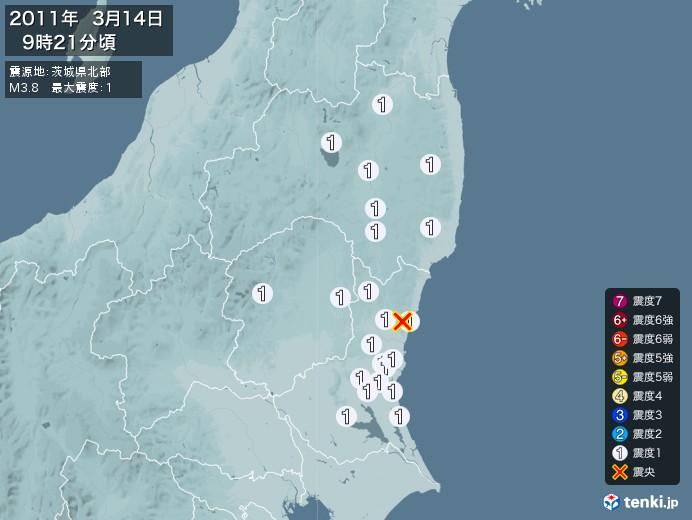 地震情報(2011年03月14日09時21分発生)