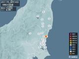 2011年03月14日09時21分頃発生した地震