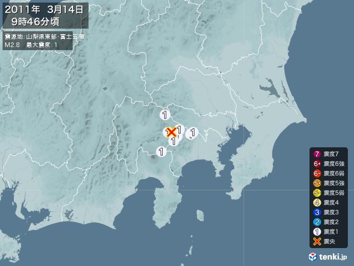 地震情報(2011年03月14日09時46分発生)