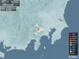 2011年03月14日09時46分頃発生した地震