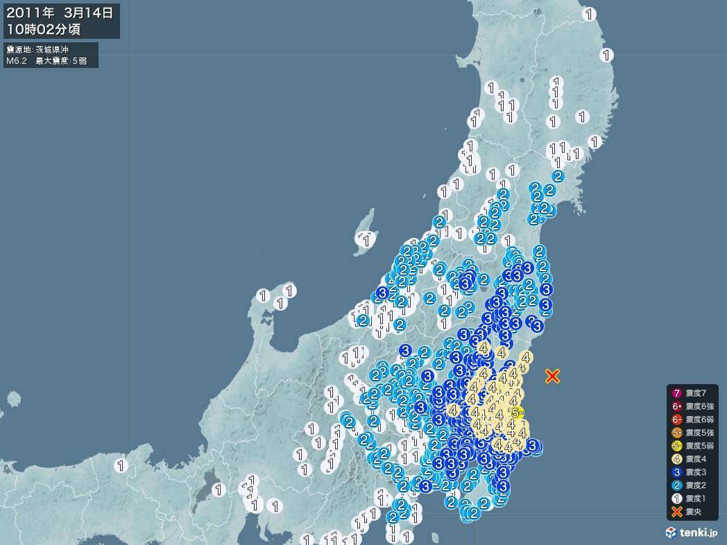 地震情報 2011年03月14日 10時02分頃発生 最大震度:5弱 震源地:茨城県沖(拡大画像)