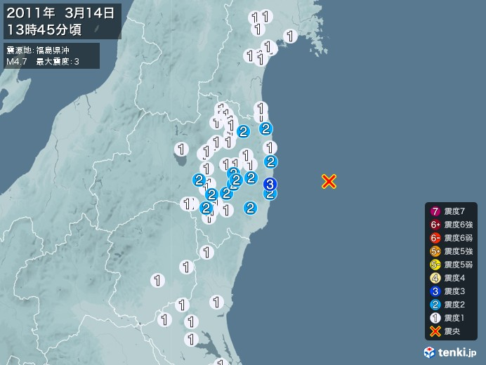 地震情報(2011年03月14日13時45分発生)
