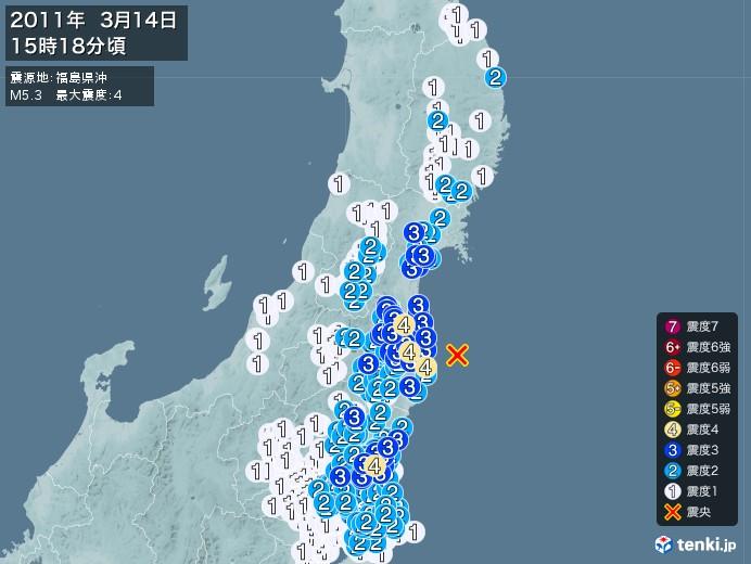 地震情報(2011年03月14日15時18分発生)