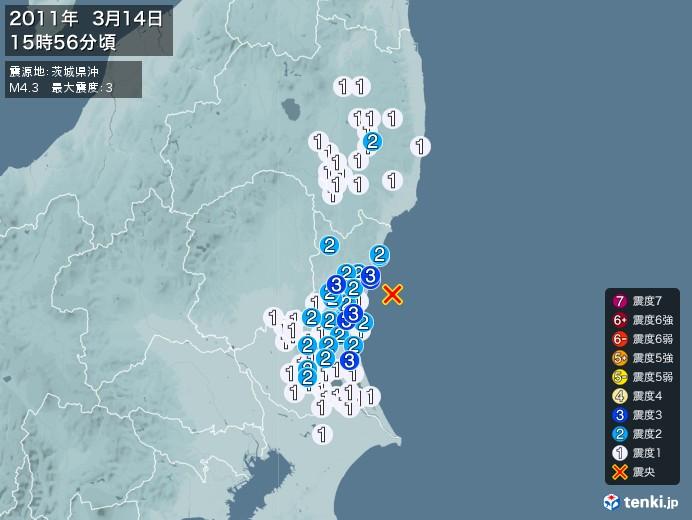 地震情報(2011年03月14日15時56分発生)