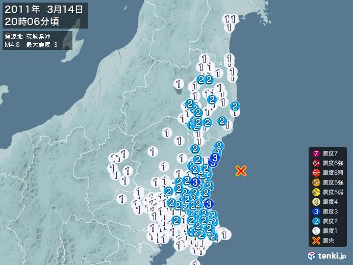 地震情報(2011年03月14日20時06分発生)