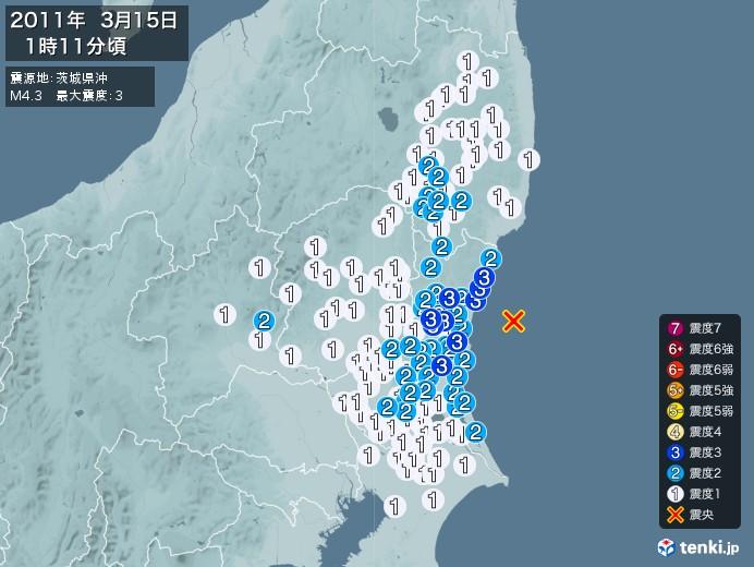 地震情報(2011年03月15日01時11分発生)