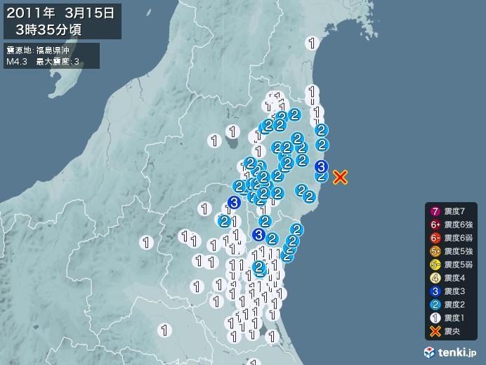 地震情報(2011年03月15日03時35分発生)