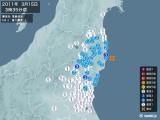 2011年03月15日03時35分頃発生した地震