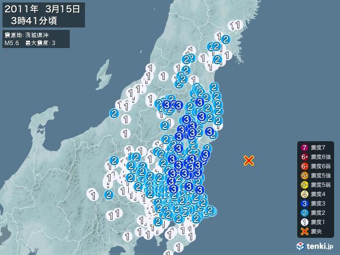 地震情報(2011年03月15日03時41分発生)
