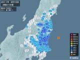 2011年03月15日03時41分頃発生した地震