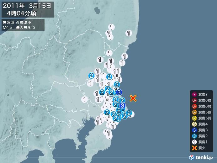 地震情報(2011年03月15日04時04分発生)
