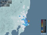 2011年03月15日04時04分頃発生した地震