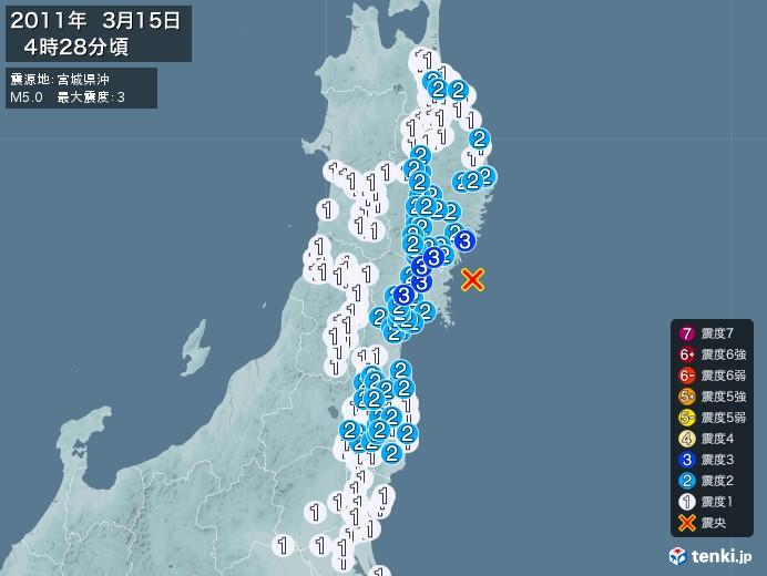 地震情報(2011年03月15日04時28分発生)