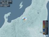 2011年03月15日05時40分頃発生した地震
