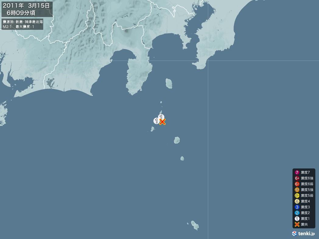 地震情報 2011年03月15日 06時09分頃発生 最大震度:1 震源地:新島・神津島近海(拡大画像)