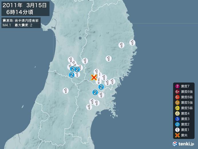 地震情報(2011年03月15日06時14分発生)
