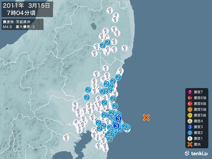 地震情報(2011年03月15日07時04分発生)