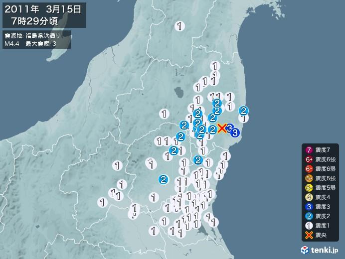 地震情報(2011年03月15日07時29分発生)