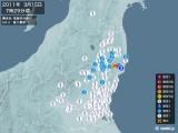 2011年03月15日07時29分頃発生した地震