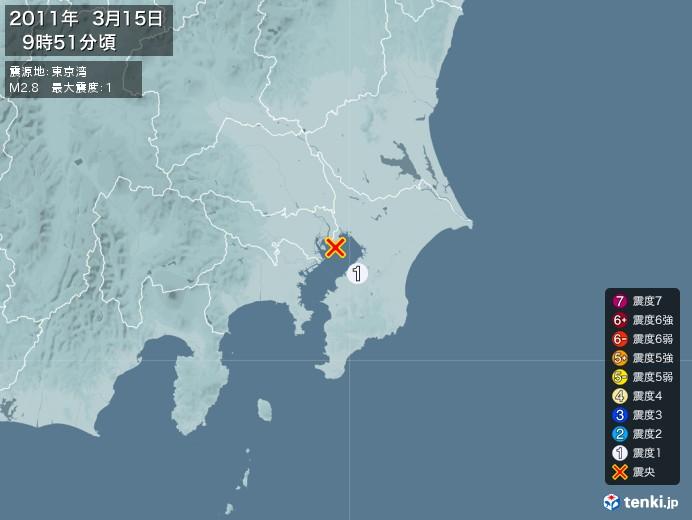 地震情報(2011年03月15日09時51分発生)
