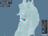 2011年03月15日09時54分頃発生した地震