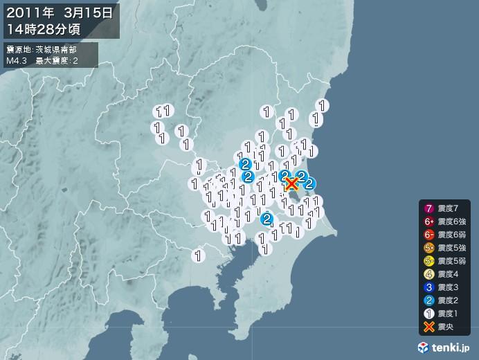 地震情報(2011年03月15日14時28分発生)