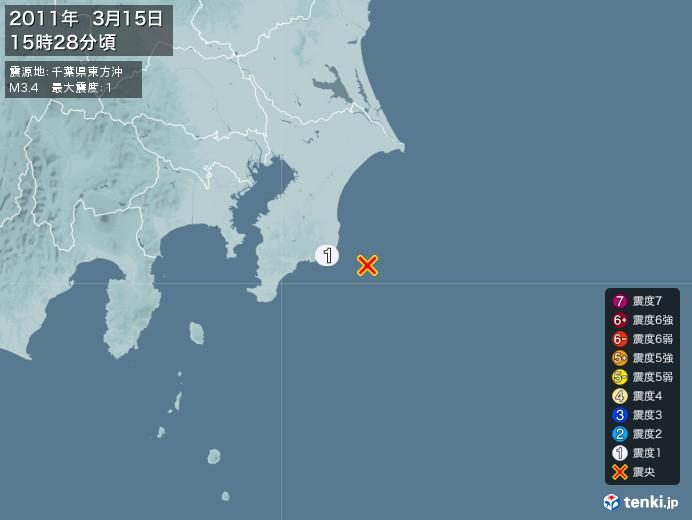 地震情報(2011年03月15日15時28分発生)