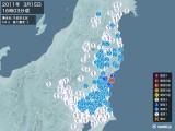 2011年03月15日16時03分頃発生した地震