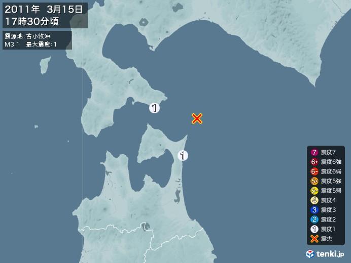 地震情報(2011年03月15日17時30分発生)