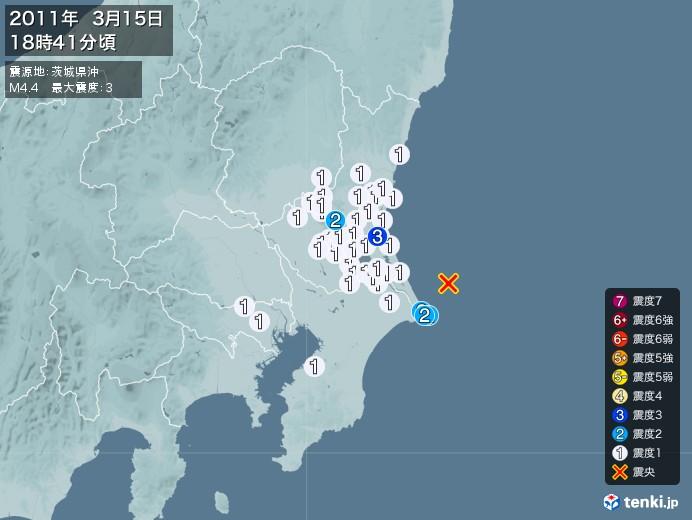 地震情報(2011年03月15日18時41分発生)
