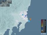 2011年03月15日18時41分頃発生した地震