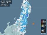 2011年03月15日18時50分頃発生した地震