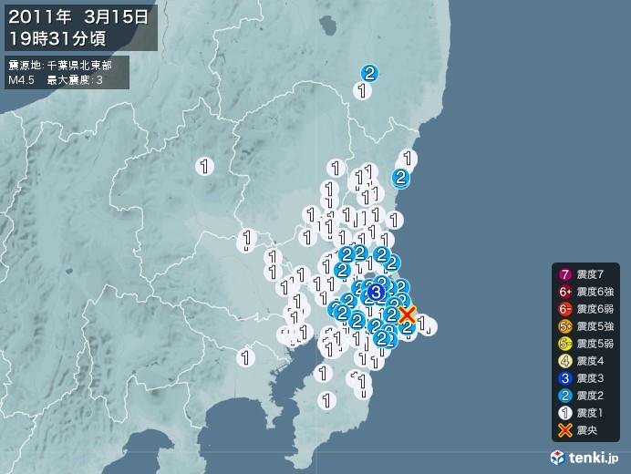 地震情報(2011年03月15日19時31分発生)