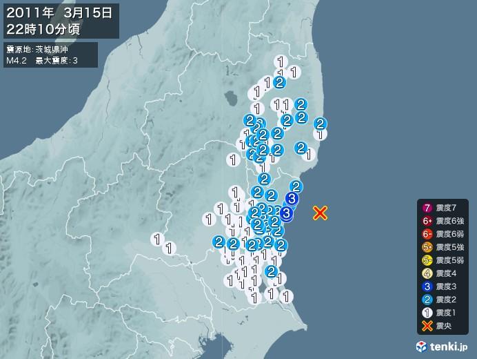 地震情報(2011年03月15日22時10分発生)