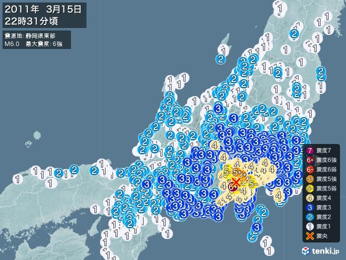 地震情報(2011年03月15日22時31分発生)