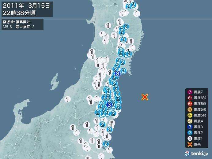 地震情報(2011年03月15日22時38分発生)