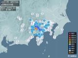 2011年03月15日22時40分頃発生した地震