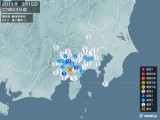 2011年03月15日22時43分頃発生した地震