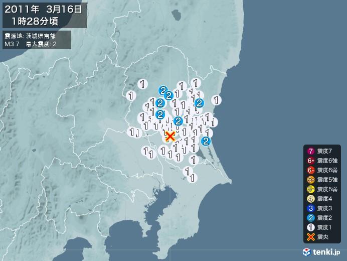 地震情報(2011年03月16日01時28分発生)