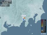 2011年03月16日02時14分頃発生した地震
