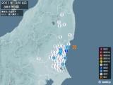 2011年03月16日03時19分頃発生した地震