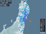 2011年03月16日04時01分頃発生した地震