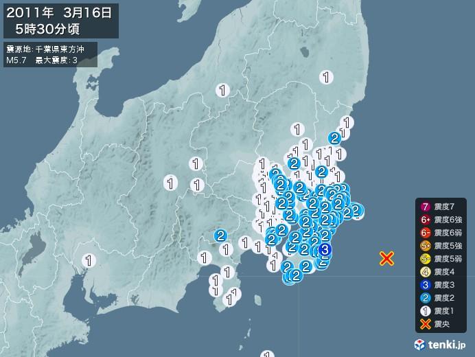 地震情報(2011年03月16日05時30分発生)