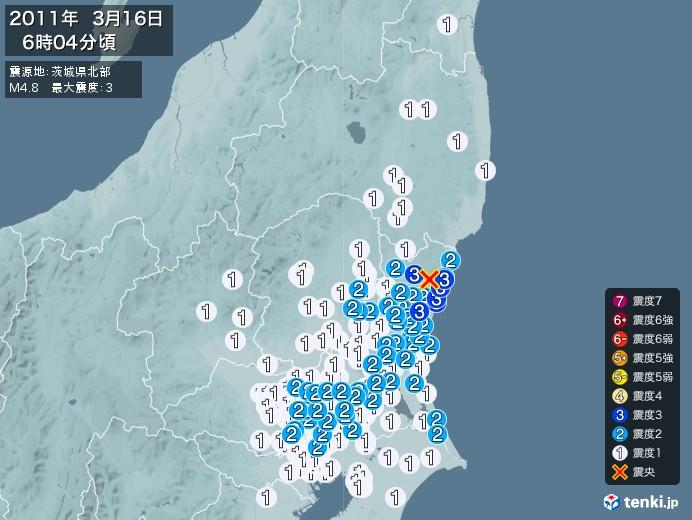 地震情報(2011年03月16日06時04分発生)