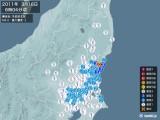 2011年03月16日06時04分頃発生した地震