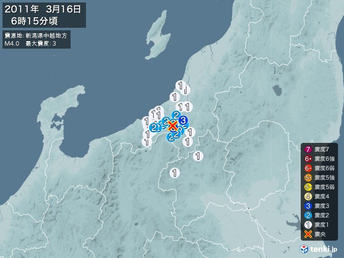 地震情報(2011年03月16日06時15分発生)