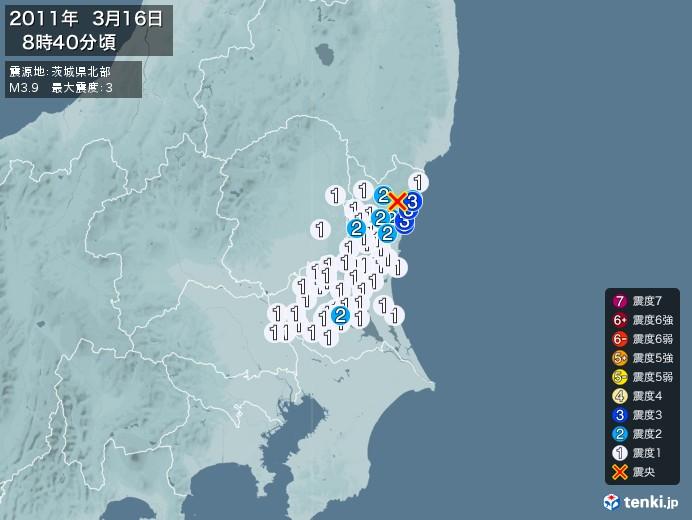 地震情報(2011年03月16日08時40分発生)