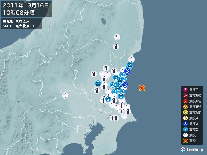 地震情報(2011年03月16日10時08分発生)